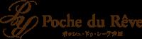 芦屋のパティスリー・洋菓子店「ポッシュ・ドゥ・レーヴ芦屋」