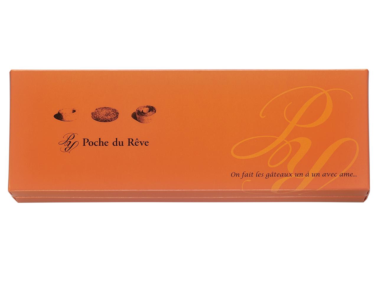 焼き菓子ギフト組箱 小
