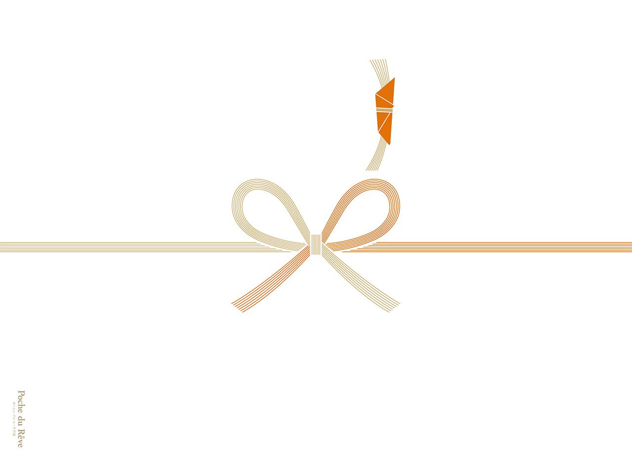 のし:蝶結び